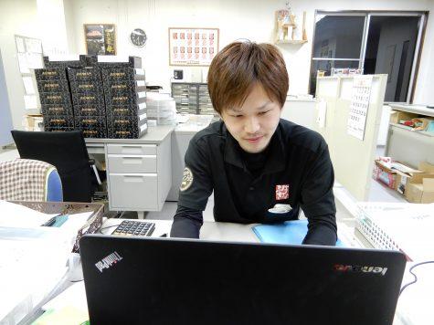東京出張所営業スタッフ正社員募集